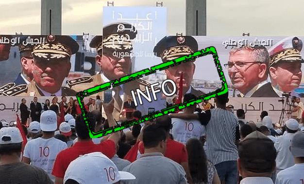 Présidentielle Abdelkarim Zbidi et l'armée: erreur de communication ou stratégie électorale