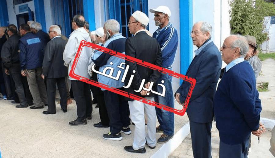 محمد الناصر يصطف لاداء واجبه الانتخابي: خبر زائف