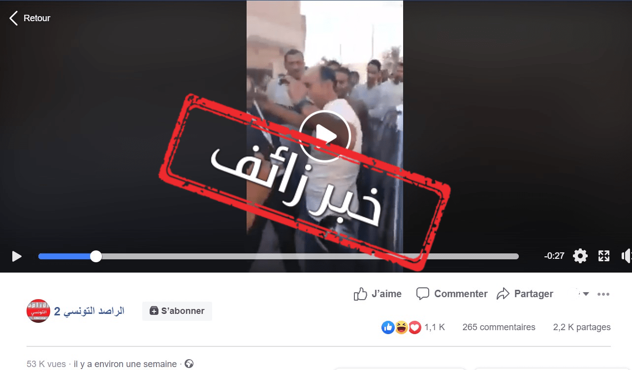 مسك شاب تابع لقلب تونس يوزع الاموال قرب مدرسة الحامة الغربية : خبر زائف