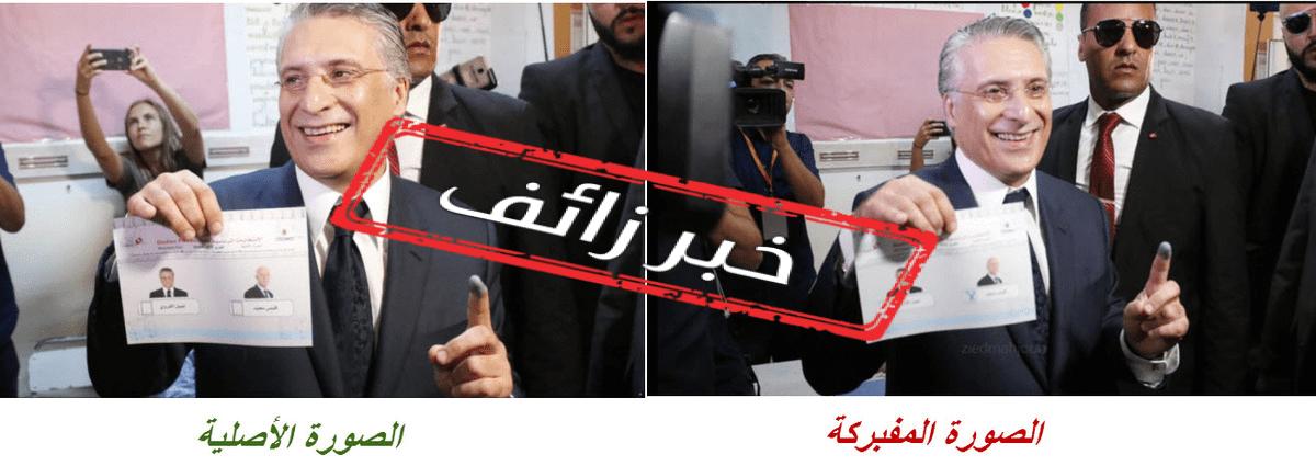 صورة تصويت نبيل القروي لفائدة منافسه في الدور الثاني للانتخابات الرئاسية: صورة مفبركة